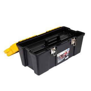 Kutija za alat Metal Lock 26