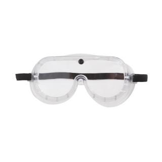 Zaštitne naočare