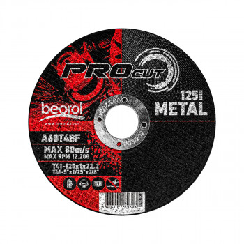 Rezna ploča za metal 125x1mm